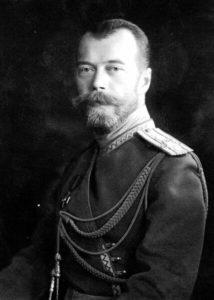Николай II Император Всероссийский
