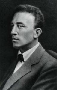 Блок Александр Александрович